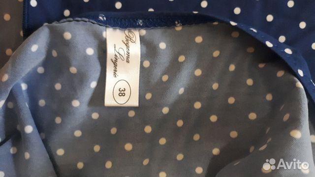Купальник для беременных 89536603832 купить 3