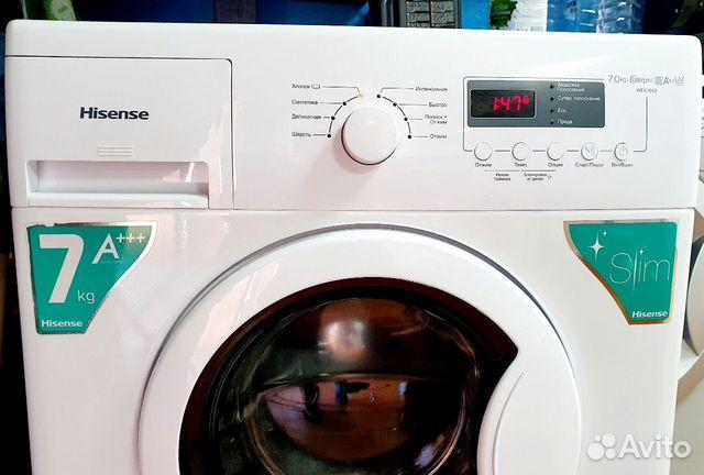 Стиральная машинка Hisense 7 кг 1200 оборотов 89243458484 купить 1