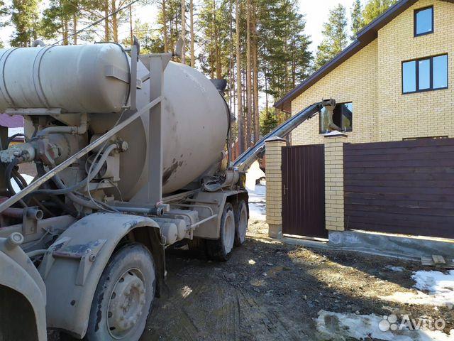 Купить бетон в екатеринбурге маленький миксер керамзитобетон штриховка автокад