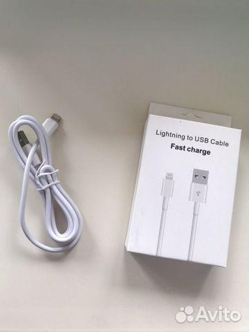 Кабель зарядки для iPhone 5/5S/6/6S/SE/7/8/X