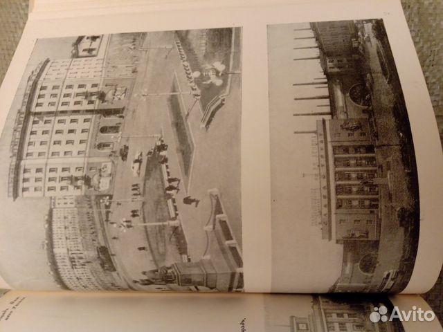 Книга СССР о Нижнем Тагиле  89222216484 купить 5