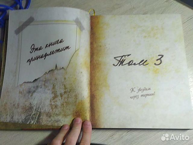 Книга из мультфильма гравити фолз  89217333461 купить 3