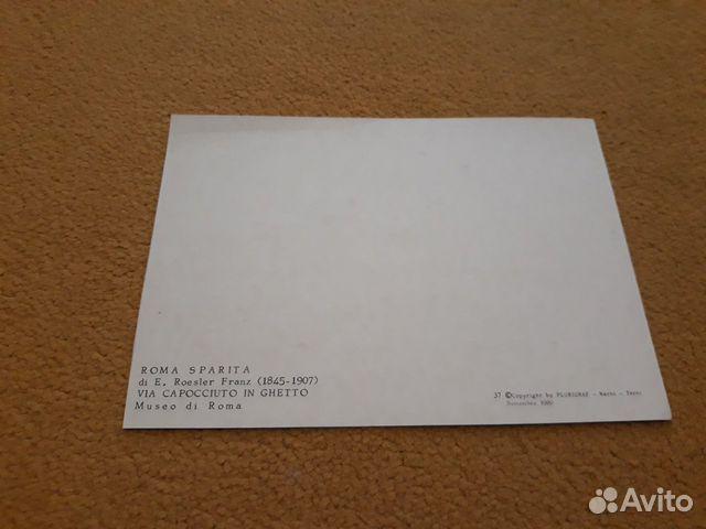 Книги, открытка  89216328234 купить 7