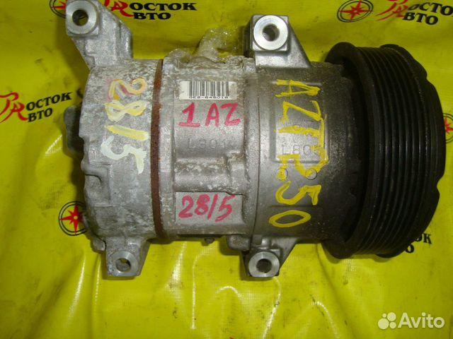 Компрессор кондиционера toyota avensis AZT250 89532595255 купить 1