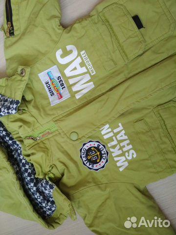Куртка 92  89507764666 купить 2