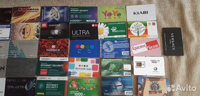Пластиковые карты 100 штук + визитници 89372048303 купить 2