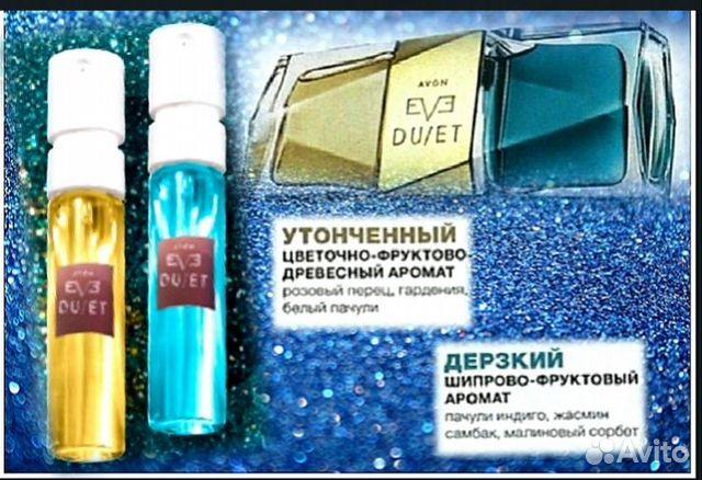 Продам парфюмерную воду Eve Duet  купить 2