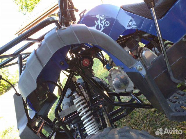 Квадроцикл  89061622546 купить 2