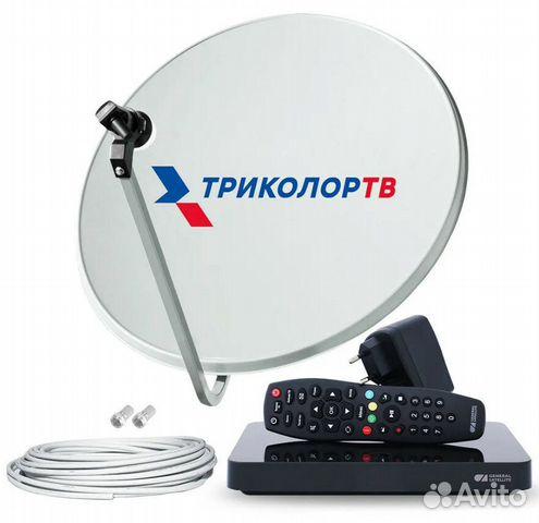 Спутниковое тв интернет  89603166163 купить 1