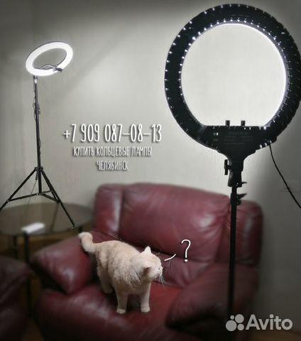 Кольцевая лампа 20 26 33 36 45 54+штатив