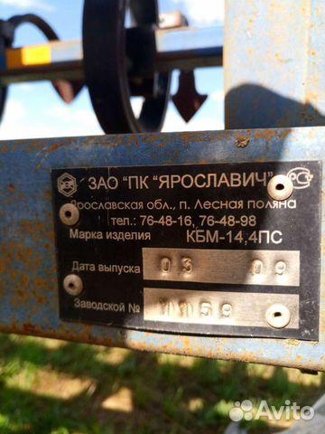 Культиватор кбм 10,8
