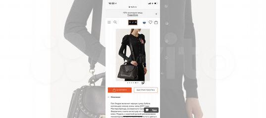 08779587c455 Сумка Salvatore Ferragamo состояние новой торг купить в Москве на Avito —  Объявления на сайте Авито