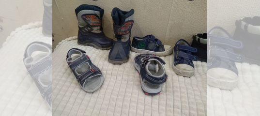 обувь демары купить