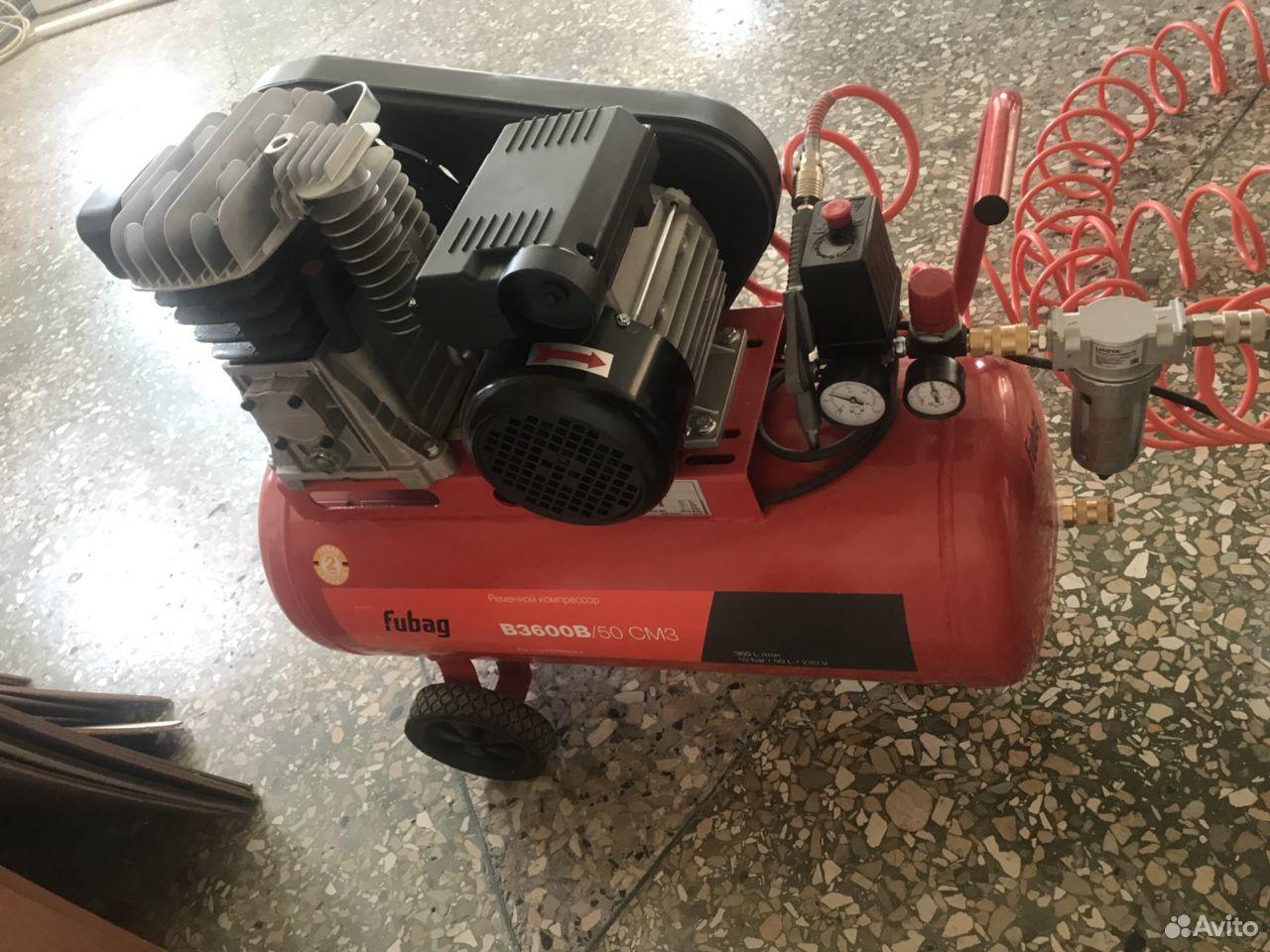 Воздушный компрессор  89187550000 купить 2