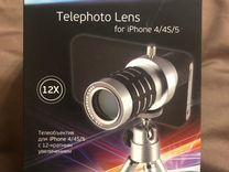Телеобъектив Telephoto Lens (iPhone 4,4s,5)
