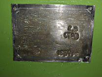 Гильотина Н473 (2,5х1700) Мех