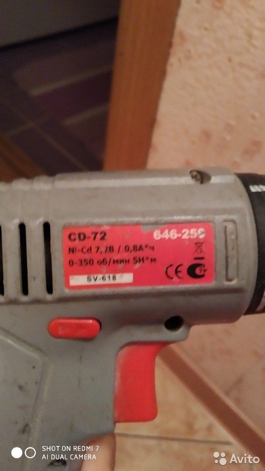 Аккумуляторный шуруповерт  89159981806 купить 4