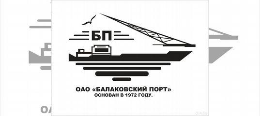 Обязанности оператора пульта управления на элеваторе размер дворников транспортер т5