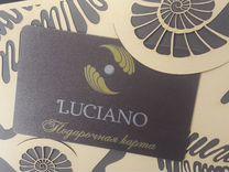 Подарочная карта luciano — Билеты и путешествия в Казани