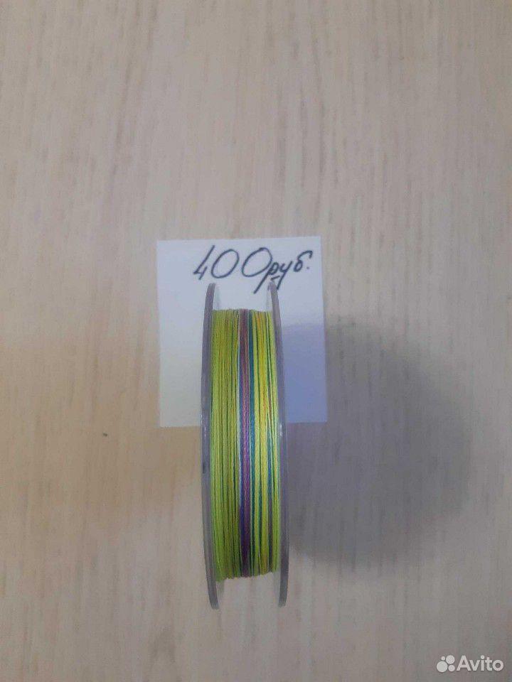 Леска (плетенка)  89234078157 купить 2