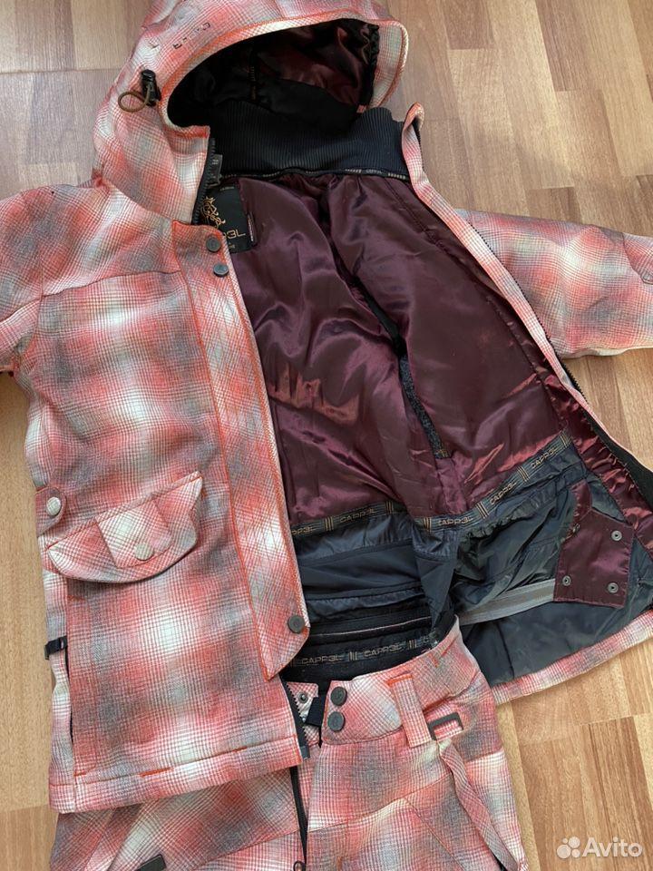 Горнолыжный костюм  89221878741 купить 2