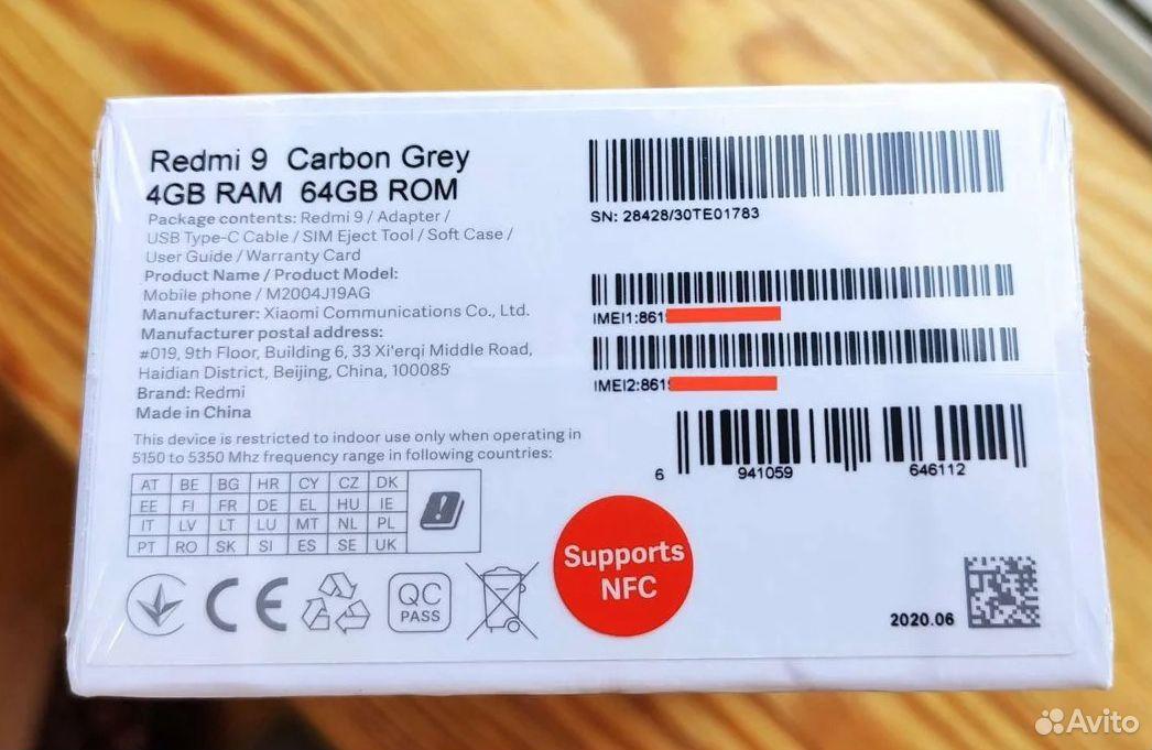 Xiaomi Redmi 9 4/64 Новый, версия с NFC  89024339933 купить 3