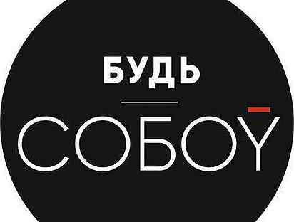 Авито работа в оренбурге для девушек модели онлайн кызыл