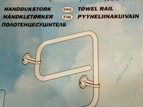 Полотенцесушитель электрический PAX Швеция,новый р