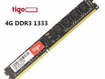 2gb 4gb 8gb ddr3 1333-1600мГц новая много
