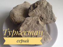 Уральская глина