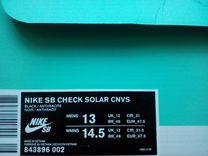 Кеды Nike SB Check Solar cnvs. 13 US