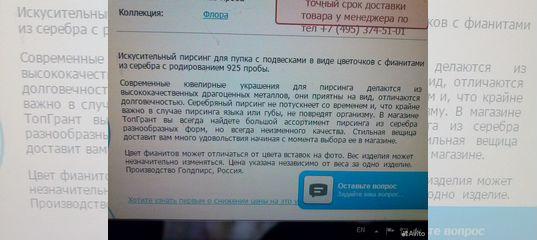Опиаты Магазин Киселёвск курительные смеси урал