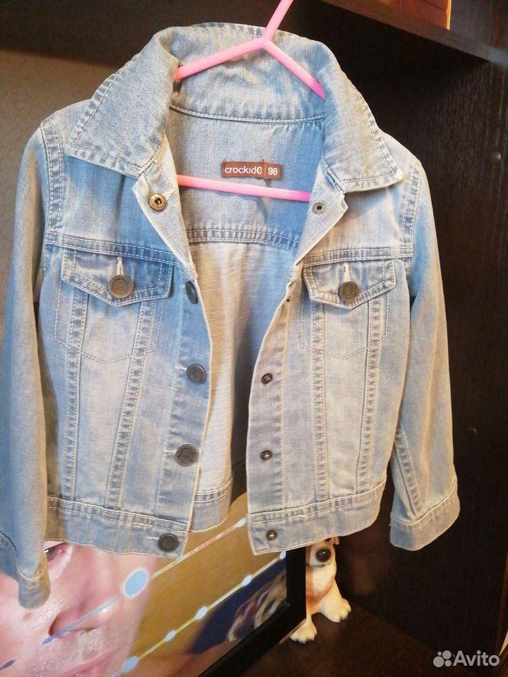 Пиджак 98 размер