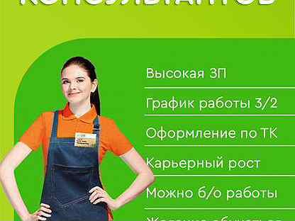 Вакансии удаленная работа в ижевске свежие вакансии биржа удаленной работы на дому без интернета