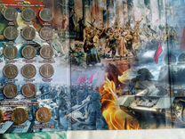 70-летию победы вов, 40монет в капсульном альбоме