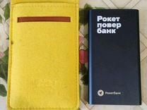 MI power bank 2 10000mAh
