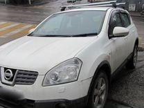Багажник на Nissan Qashqai 1 (Люкс) +монтаж