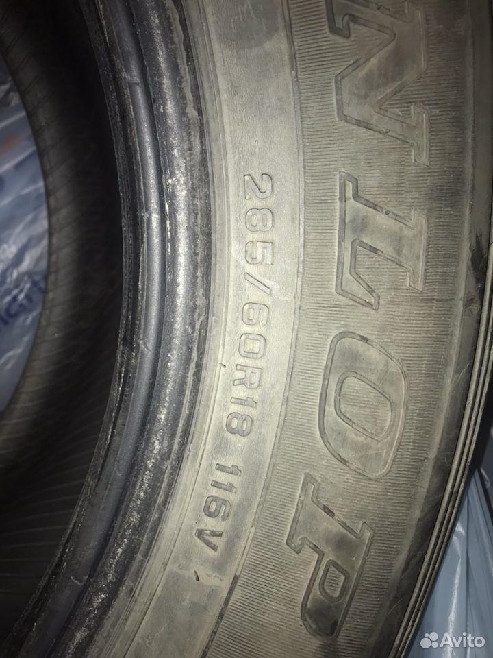 Автошина Dunlop от Toyota Land Cruiser 200  89378855334 купить 1