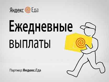 работа в иркутске девушкам без опыта работы