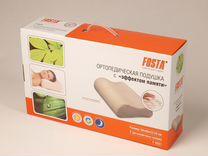 Подушка с эффектом памяти (50х30х12/10 см)