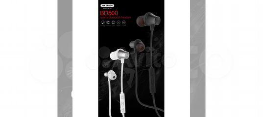 Bluetooth гарнитура стерео WK BD500 белые черные