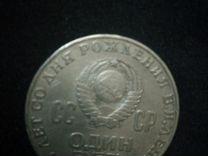 Монет СССР