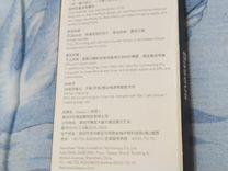Удобный кабелёк для повербанка Baseus 23см iPhone