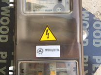 1-фазный счётчик (PLC-технология, маяк)