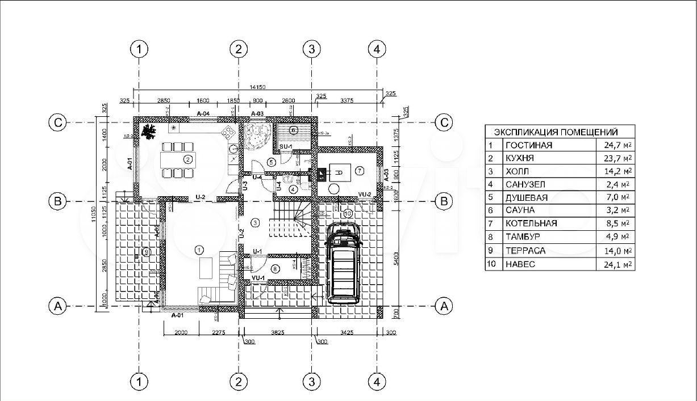 Дом 188 м² на участке 10 сот.  89095718016 купить 6