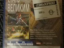 Marvel: Человек-паук