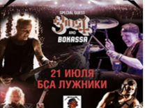 Билеты на концерт Metallica в Москве 21 июля