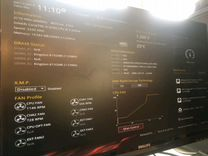 Продам компьютер системный блок игровой
