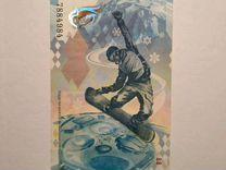 Банкнота 100 рублей Сочи 2014