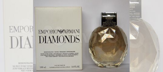 Emporio Armani Diamonds Edp 100ml Avito Giorgio For Women